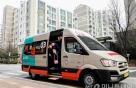 AI로 최적경로… 현대차, 은평뉴타운서 국내 첫 '라이드 풀링' 서비스