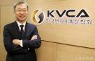 주성엔지니어링부터 쏘카까지 발굴·투자…VC업계 산 증인