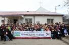 세종대 세종나눔봉사단, 우즈베키스탄서 봉사활동 전개