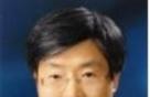 국제핵융합실험로 건설부문장에 김근경 전 한수원 처장