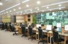 군포시, 12억 투입 올 연말까지 스마트시티 통합플랫폼 구축