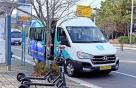 현대차 스마트시티 구체화..버스·전철-전동킥보드와 연계