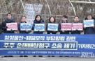 삼성물산 개인 주주 32명, 이재용 부회장 상대 손해배상 청구