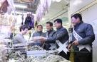 BNK금융, 코로나19로 발길 끊긴 전통시장 살리기 캠페인