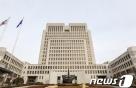 '사법농단' 재판서 무죄 받은 판사들 재판부 복귀