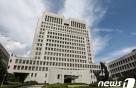 '사법농단 의혹' 연루 판사 7명 재판부 복귀… 이태종은 사법연구 연장