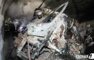 사매터널 사망자 3명으로 늘어…탱크로리 밑 승용차서 발견