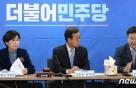 민주당, 고양을·성동을 '전략공천' 지정… 정재호 '컷오프'