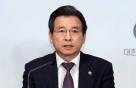 """김용범 차관, 추경 질문에 """"재정여력 충분"""""""