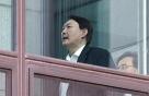 윤석열 구내식당 이동 구름다리도 폐쇄…검찰, 코로나 감염 차단 비상