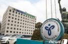 '코로나19' 서울교육청에도 영향…26일까지 기자실 폐쇄