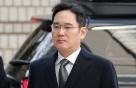 """""""이재용에 집유 선고하려고 한다"""" 박영수 특검, 재판부 기피 신청"""