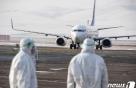 몽골, 한국발 항공편 전면 중단…외국인 입국도 금지