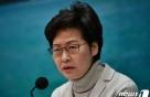 홍콩, 한국 여행 자제 '적색경보' 발령