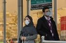 이란, 코로나19 사망자 中 이어 2위…중동도 '비상'