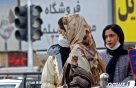 """중동 '코로나 거점' 된 이란…""""모두 미국 제재 때문"""""""