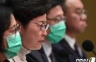홍콩, 한국에 '여행 적색경보'…한국발 입경 금지(상보)