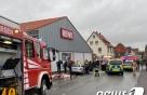 독일서 '테러 의심' 차량 카니발 퍼레이드로 돌진…10명 부상