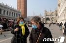 이탈리아, 7번째 코로나19 사망자 발생…확진자 220여명