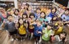 '장애예술인 대중화 · 국가유공자 보조기구' 포스코가 나섰다