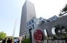 LG '코로나19' 피해 지원에 50억 기부