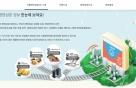 """""""가공식품 알고 먹자"""" 식약처, 식품영양정보 공개 확대"""