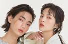 """""""남자가 립스틱 바르면서""""…'라카' TV 광고 '관심 UP'"""