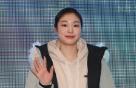 김연아와 팬 연합, 코로나19 치료 기금 1억850만원 쾌척