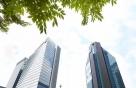기업은행·예보, '코로나19' 피해기업에 1000억원 지원