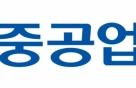 """현대중공업그룹 12억 기탁..""""코로나19 피해 최소화"""""""