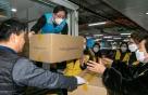 SPC그룹, 대구·경북 지역에 빵∙생수 60만개 기부