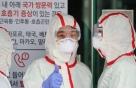 기부·공짜택배·헌혈..코로나 극복에 온정 보태는 기업들