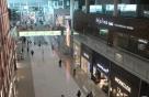 코로나에 비싼 임대료 탓…인천공항 대기업 면세점 2곳 '유찰'