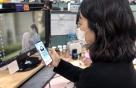 랄라블라, 코로나19 확산 여파로 인기제품 판도 변화