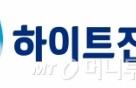 하이트진로, 대구경북 지역에 방역물품·성금 등 12억원 지원