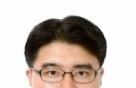 천호엔케어, 신임 대표이사이 손동일 씨 선임