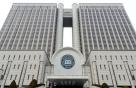 국가 백신 사업 담합행위…검찰, 업체 대표에 실형 구형