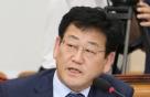 '봉하마을 지킴이' 김정호…민주당 공천 '컷오프'(상보)