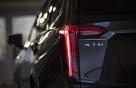 캐딜락, 3열 SUV 'XT6' 사전계약 개시…16일 가격 공개