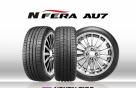 넥센타이어, 폭스바겐 '파사트'에 신차용 타이어 공급