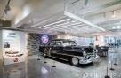 클래식카 전설 '1950 캐딜락 62 쿱 드빌' 떴다… 캐딜락하우스 리뉴얼 오픈
