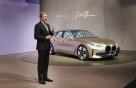 코로나 위기 속 'BMW·폭스바겐' 미래전략은 뭐가 다를까?