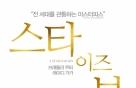 """""""100석 중 3석도 못 채워""""…3월 영화관객 '역대최저'"""