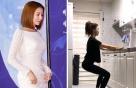 '헬스장 못가면 집에서 이렇게'…배우 윤세아 '홈트' 동작 3가지
