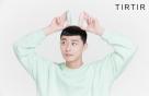 박서준, 화장품 광고 이미지 공개…밤톨머리 '깜찍'
