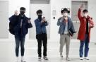[영상]미스터트롯 '라디오스타 녹화 왔어요!'