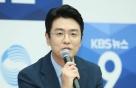 """박지윤 가족여행 논란에…KBS """"남편 최동석 반성 뜻 밝혀"""""""