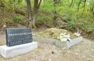 """망우리묘지, 관리권 87년만에 중랑구 이관…""""귀신도 놀랄 변신한다"""""""