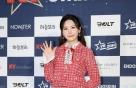 """앤스타컴퍼니 """"송하예 사재기 아냐…폐업 후 업계 떠날 것"""""""
