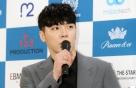 다시 조사받는 휘성…에이미, 폭로 '재조명'